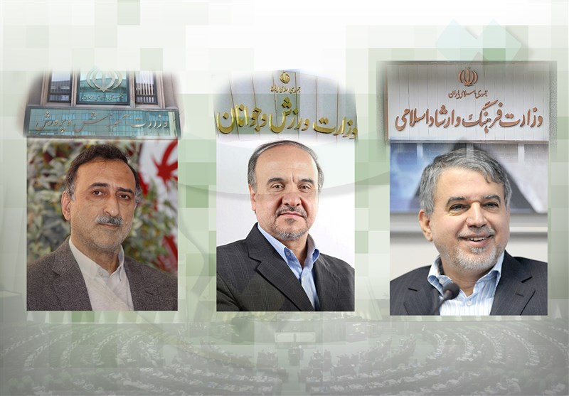 Three Ministerial Nominees Win Iranian MPs' Confidence Vote