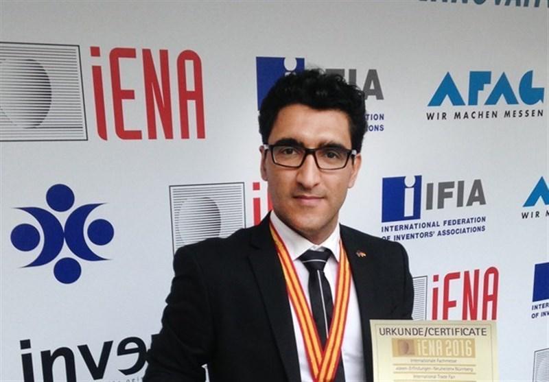 جوان استان فارس مدال طلای مسابقات جهانی اختراعات آلمان را کسب کرد