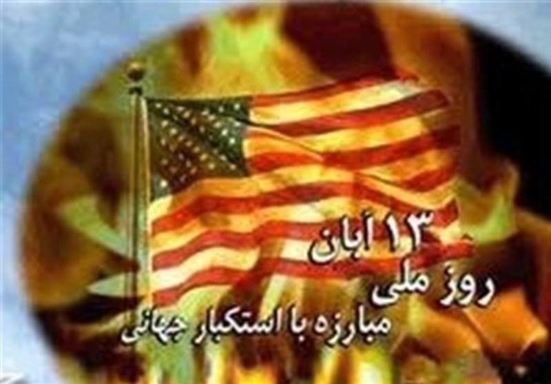 شعار مرگ بر آمریکا ترجمان شعار «هیهات منا الذله» است