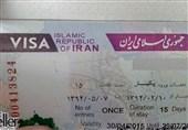 صدور ویزای ایران در عراق و افغانستان مختل شد