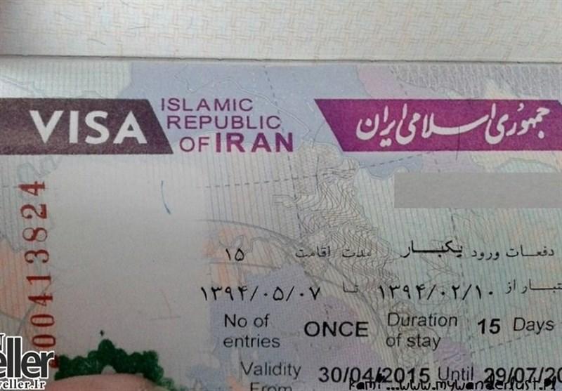 İran ABD Vatandaşlarına Vize Vermeyi Durdurdu