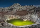 حوضچه فرازمینی