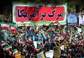 راهپیمایی 22 بهمن در 76 نقطه از استان فارس آغاز شد