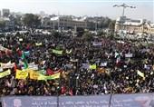 راهپیمایی در همدان