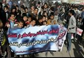 13 آبان، جوشش خونشریکی افغانستانیها و ایرانیها؛ اینبار در رگهای دانشآموزان دو ملت