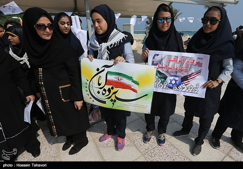 Rallies Held in Iranian Cities to Mark US Embassy Takeover