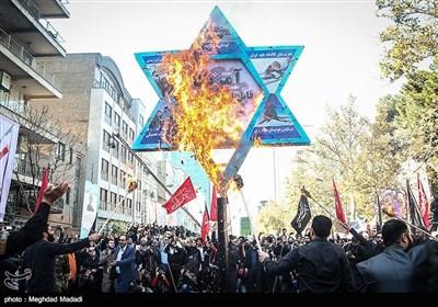 راهپیمایی 13 آبان در تهران