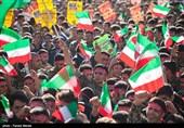 راهپیمایی 13 آبان - کرمانشاه