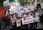 راهپیمایی 13 آبان در مازندران