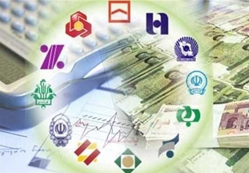 Image result for بدهی ۵۴ برابری دولت به بانکها