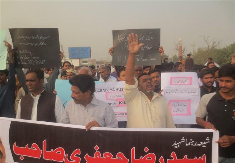 واہ کینٹ میں شیعہ ٹارگٹ کلنگ کے خلاف شیعہ رابطہ کمیٹی کے تحت زبردست احتجاجی مظاہرہ