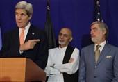 حکومت وحدت ملی افغانستان