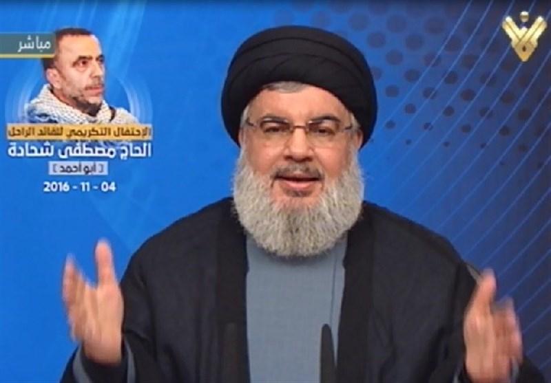 Nasrallah'tan Yeni Kurulacak Hükumete Destek