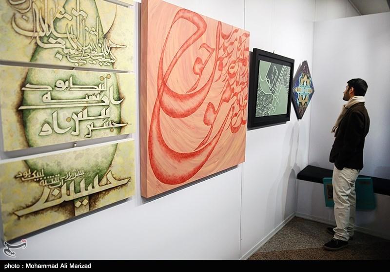 ورکشاپ خوشنویسی در اصفهان برگزار میشود