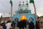 نمایشگاه نوش آباد کاشان