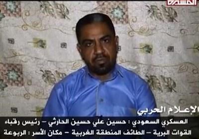 اعترافات ضباط وجنود سعودیین فی قبضة القوات الیمنیة