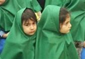 سه سالههای حسینی/رشت