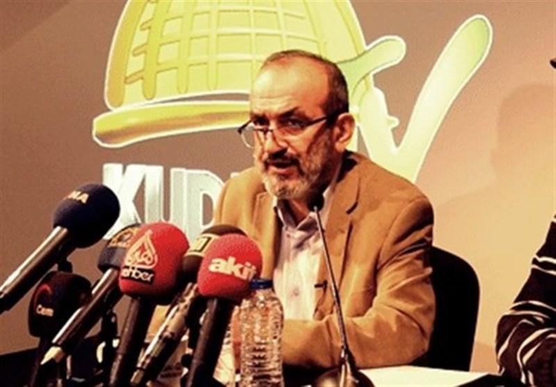 Kudüs TV'nin Kapatılması Üzerine Yapılan Resmi Basın Açıklaması