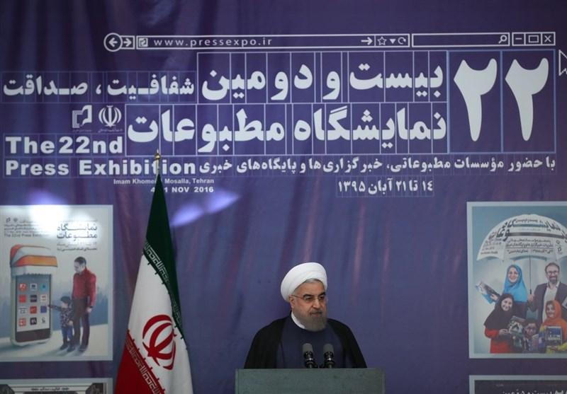 روحانی: مسؤولیات وسائل الإعلام الیوم باتت کبیرة أکثر من أی وقت مضى