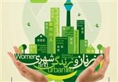 هفتمین جشنواره عکس زنان و زندگی شهری برگزار میشود