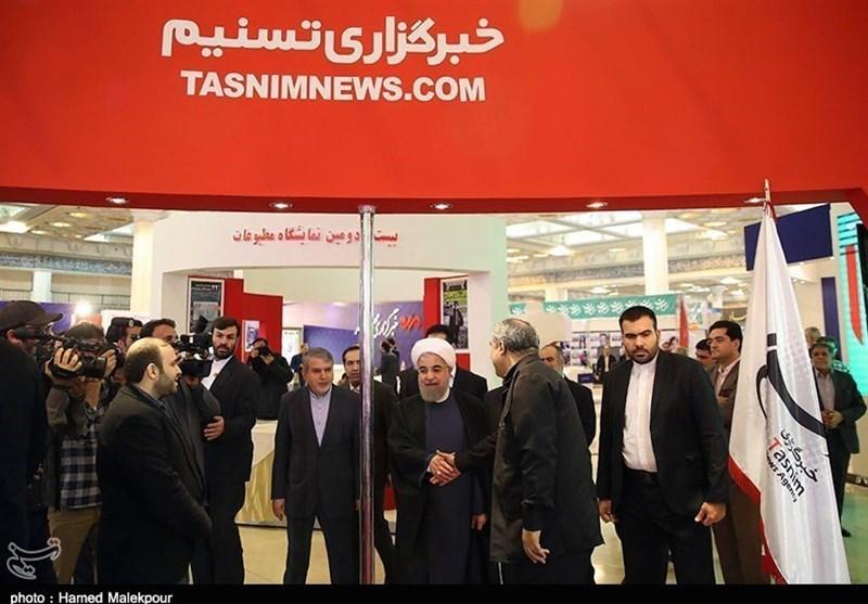 """صدر روحانی کا """"بین الاقوامی ذرائع ابلاغ کی نمائش"""" میں تسنیم نیوز ایجنسی کے اسٹال کا دورہ"""