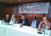 کنفرانس تونس بالفور