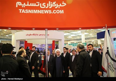 Cumhurbaşkanı Tahran 22. Uluslararası Basın Fuarında