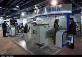 شانزدهمین نمایشگاه صنعت برق