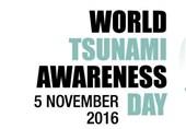 آج دنیا بھر میں سونامی سے آگاہی کا عالمی دن منایا جا رہا ہے