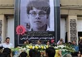 ابلاغ پیام رهبر معظم انقلاب به خانواده دانشجوی شهید فاطمیون