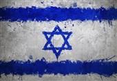 Siyonist Gazete Tel-Aviv'in Yemen Savaşındaki Rolünü Açıkladı