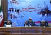 تحت هیچ شرایطی اجازه تغییر کاربری باغات شیراز داده نمیشود