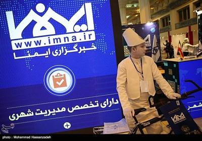22nd Edition of Press, News Agencies Exhibition in Tehran