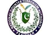 پاکستان میں تمام سیاسی جماعتوں کی قیادت کو خطرہ ہے: سربراہ نیکٹا