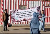 Afghans Condemn NATO Airstrike in Kunduz