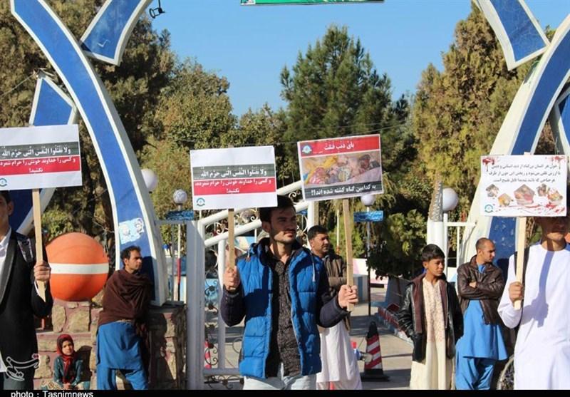 Afganistan'ın Batısında Gençler Amerika'nın Hava Saldırısını Protesto Etti