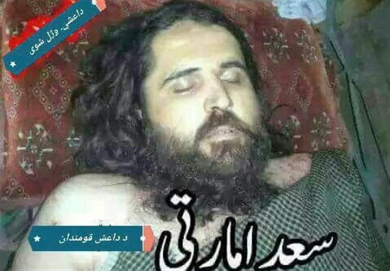 داعش نے افغانستان میں مارے جانے والے کمانڈر کی موت کی تصدیق کر دی / تصویری ثبوت