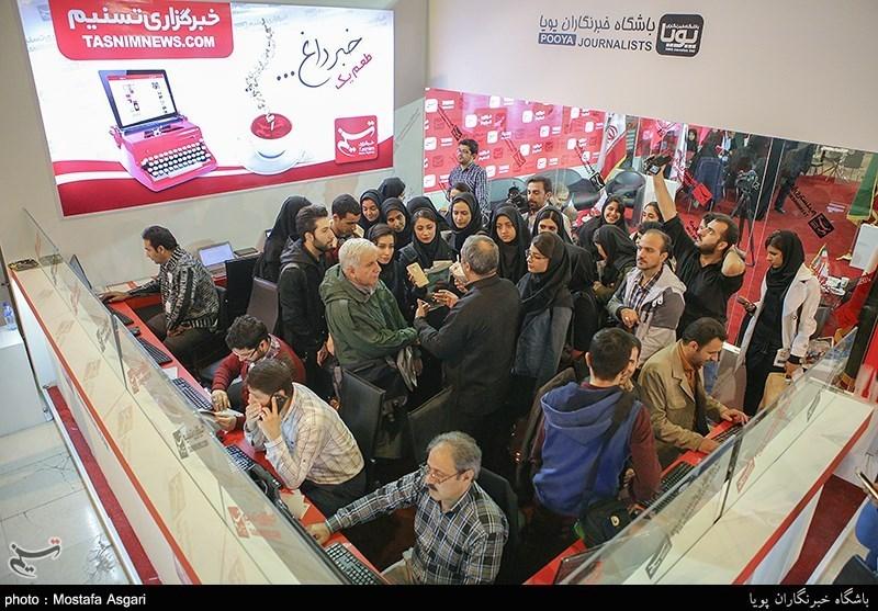 بازدید جمعی از دانشجویان دانشگاه سوره از غرفه تسنیم