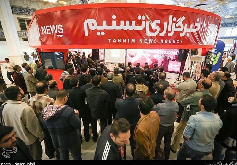 بالصور.. جناح وکالة تسنیم فی معرض الصحافة