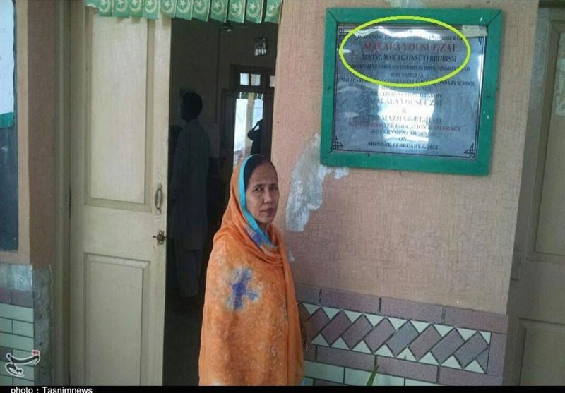 کراچی؛ تکفیری دہشت گردوں کی دھمکیاں/ سرکاری اسکول کا نام ہی بدل ڈالا