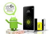 إل جی تبدأ ترقیة هاتف LG G5 لنسخة أندروید نوجا 7.0