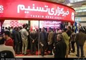 جلسه تبارشناسی جریان نفاق و داعش در غرفه خبرگزاری تسنیم