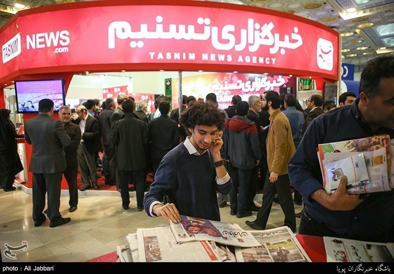 میهمانان تسنیم در جشنواره مطبوعات