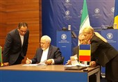 Iran, Romania Ink 2 MoUs