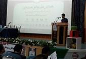 همایش ملی توافق هستهای در دانشگاه بیرجند آغاز شد