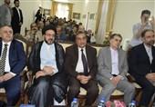 پاکستان قونصلیٹ مشہد میں یوم اقبال منایا گیا