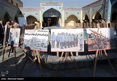 پنجمین سالگرد شهادت شهید حسن طهرانی مقدم