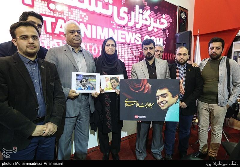 تجلیل از خانواده میلاد حجتالاسلامی در غرفه خبرگزاری تسنیم