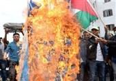 پرچم اسرائیل در مغرب