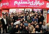 «خبرگزاری تسنیم» غرفه برتر نمایشگاه مطبوعات شد